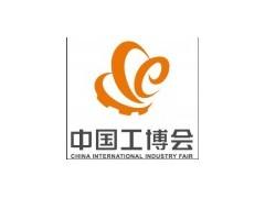 参展入口-2021上海工博会·23届中国国际工业博览会