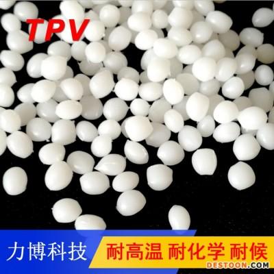 TPV箱包产品
