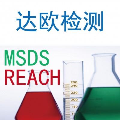 食品接触材料FDA测试 权威FDA认证报