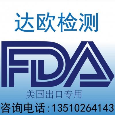 国内产品食品级测试 食品接触材料检