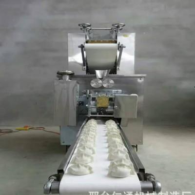 饺子机 商用小型全自动仿手工饺子机