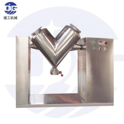 山药粉混合专用300升V型混合机 食品