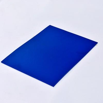 原料输送带 蓝色原料输送带定制价格