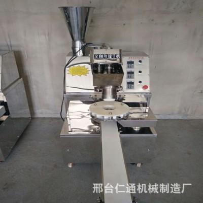 包子机 厂家批发多功能 食品加工机