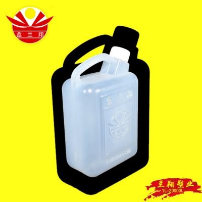 食品塑料桶 嘉兴食品塑料桶厂家 食