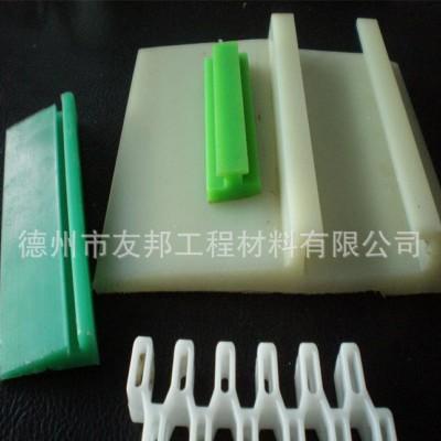 食品机械配件矿山机械配件塑料制品