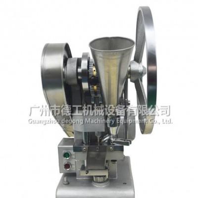 广州德工机械YP-2.5L铝合 金维C片剂