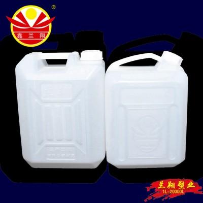 食品塑料桶 甘肃嘉峪关食品塑料桶厂