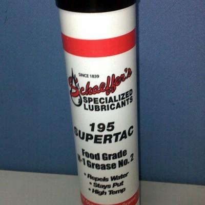 供应Schaeffer希菲尔195食品级润滑