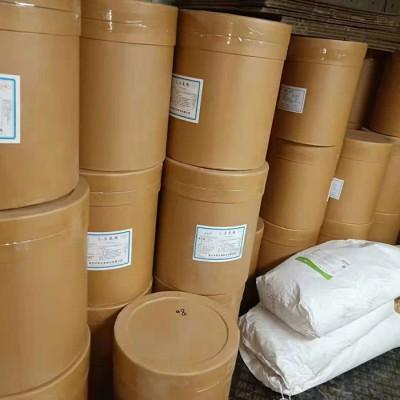 食品级增稠剂增稠剂食品级印度树胶