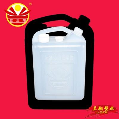 食品塑料桶 南通食品塑料桶厂家 食