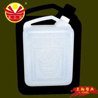 食品塑料桶 济宁曲阜食品塑料桶厂家