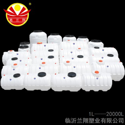 鑫兰翔食品塑料桶厂家 临沂食品塑料