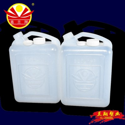 食品塑料桶 桂林食品塑料桶厂家 食