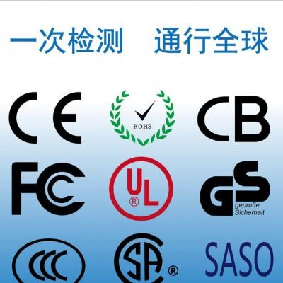 机械CE认证,机械NB-CE认证,机械公告
