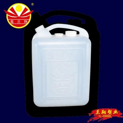 食品塑料桶 临沧食品塑料桶厂家 食