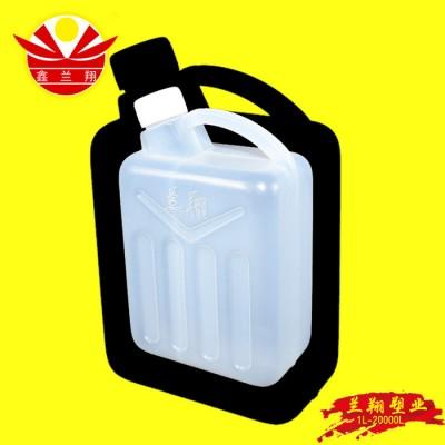 食品塑料桶 巴中食品塑料桶厂家 食