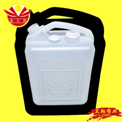 食品塑料桶 保定顺平食品塑料桶厂家