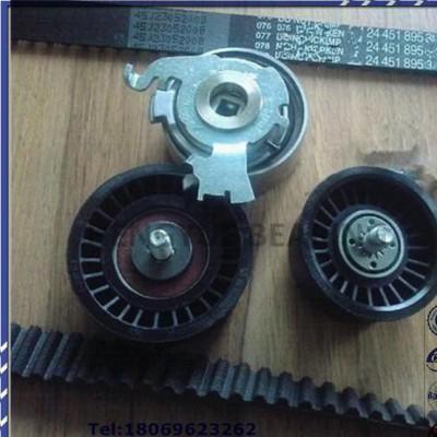 厂家供应皮带修理包93745368 汽车配