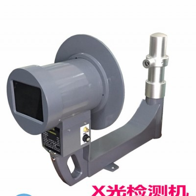 阿克苏 X光机 便携式工业五金流水线