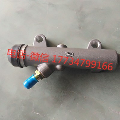离合器总泵1608-00105 宇通配件