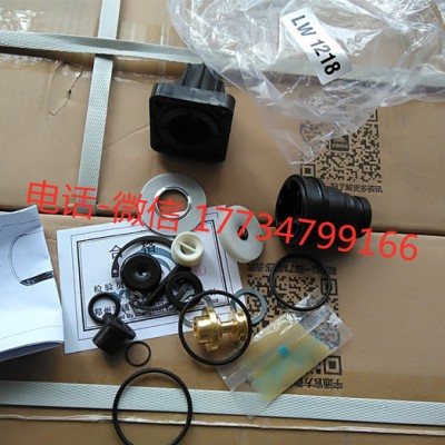 干燥器修理包3529-00034 宇通配件