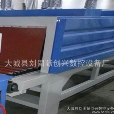 北京定做全自动汽车配件包装机收缩