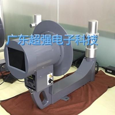 西安市便携式工业五金流水线X光机