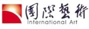 重庆国际艺术