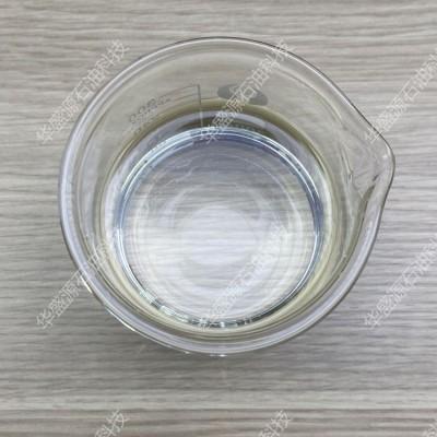 聚a烯烃PAO 8|基础油PAO8 |合成基础