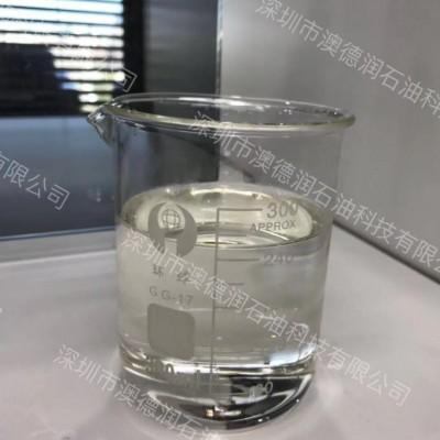 PAO2合成基础油|PAO4合成基础油|基