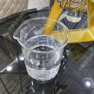 KN4006橡胶油KN4006环烷油新疆克拉