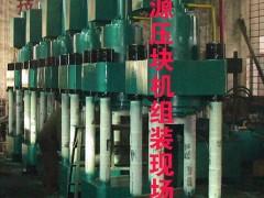 锦州市全自动海绵铁高密压块机Y模具质量的判断