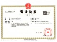 2021国际南京第十四届物联网展会    热点新闻